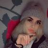 Анастасия, 21, г.Астрахань