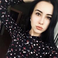 Алёна, 21 год, Дева, Санкт-Петербург