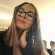 Sofia 17 Москва