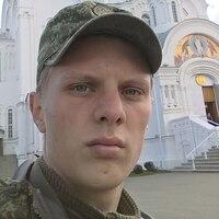 Александр, 25 лет, Водолей, Нижний Новгород