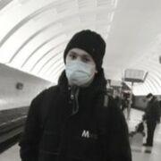Санжар 30 Москва