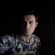 Рома 19 Брянск