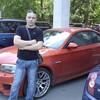 Алексей, 30, г.Борисов