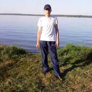Alex 41 Челябинск