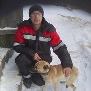 Начать знакомство с пользователем Александр 47 лет (Стрелец) в Горнозаводске