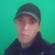 Дамир 29 Радужный (Ханты-Мансийский АО)