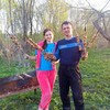 Алекс, 42, г.Белгород