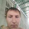Natsu Dragnil, 25, г.Ессентуки