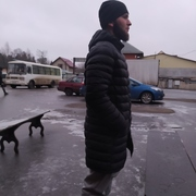 Амир 18 Москва