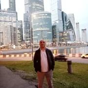 Бек 44 Москва