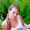 Lenyska, 24, г.Средняя Ахтуба