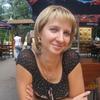 Людочка, 29, г.Кинель-Черкасы