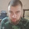 Лео, 30, г.Югорск