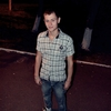 Vanea, 24, г.Сороки