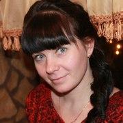Ольга 35 Абдулино