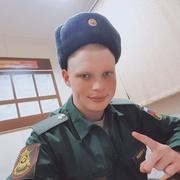 Сергей 21 Нижнекамск