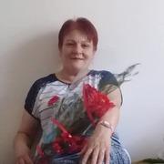 Любовь 62 Бишкек