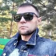 Игорь 35 Алматы́