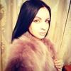 Людмила, 22, г.Уссурийск