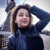 Veronika, 20, г.Краснодар
