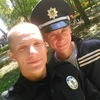 Саша, 30, г.Кропивницкий (Кировоград)