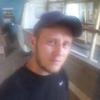 Максим Владимирович, 29, г.Оренбург