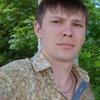 Дима, 28, г.Минеральные Воды