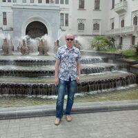 Александр, 37 лет, Овен, Краснодар