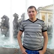Сергей Друмов 32 Долгое