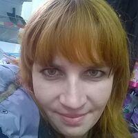 Ольга, 35 лет, Овен, Стерлитамак