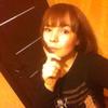 Галина, 20, г.Оренбург