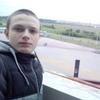 Макс, 16, г.Львов