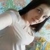 Екатерина, 26, г.Бийск