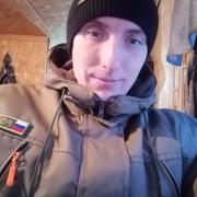 Андрей 30 лет (Овен) Якутск