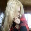 Катя, 18, г.Ахтырка