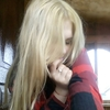 Катя, 17, Охтирка