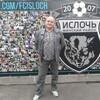 ЭДУАРД, 45, г.Молодечно
