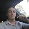 Вадим, 30, г.Майкоп