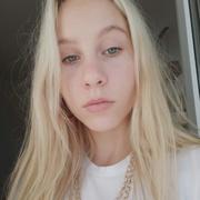 Lisa 18 Хабаровск