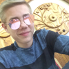 Эрик, 18, г.Черкассы