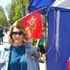 Наталья, 38, г.Балаково
