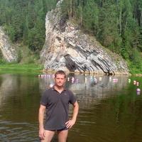 Андрей, 45 лет, Скорпион, Пермь