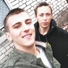 Алексей, 23, г.Гагарин