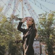 Катя 18 Евпатория