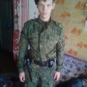 Сергей 24 Ижевск