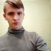 Andrey Grigorenko, 19, г.Шостка