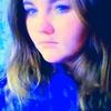 Мария, 26, г.Котовск