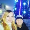 Оксана, 30, г.Белореченск