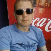 Андрей, 24 года, Рыбы, Черемхово
