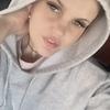 Anastasiya, 30, Arzamas